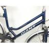 Giant Avant Comfort 28'' amortyzowana rama